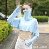 防曬口罩女夏防紫外線透氣披肩一體薄款騎車遮陽護頸全臉面罩袖套 「潔思米」