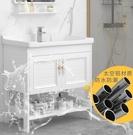 浴櫃 落地式浴室櫃衛生間簡易洗臉盆組合陽台小戶型洗手盆面盆洗漱台池【快速出貨】