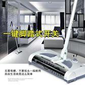 電動掃地機家用手推式二合一充電拖地機無線掃拖一體機 可可鞋櫃