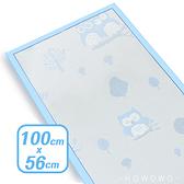 冰絲嬰兒床涼墊 (100x56cm) 寶寶涼蓆 寶寶床冰絲涼蓆 JY01003 好娃娃