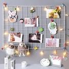相框牆 網格照片牆裝飾 麻繩夾子相框掛牆網紅房間布置臥室宿舍置物架T 3色