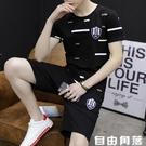 夏天短袖t恤運動套裝男潮流韓版男士夏季一套2020新款休閒兩件套 自由角落