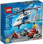 樂高LEGO CITY 警察直升機追擊戰 60243 TOYeGO 玩具e哥
