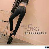 視覺-5kg。彈力漸層神級美腿魔法褲 OB嚴選《BA6465-》