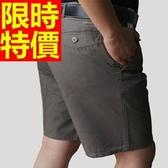 休閒褲-純棉好搭韓版男五分褲6色54n83【巴黎精品】