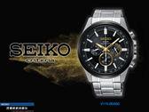 【時間道】SEIKO criteria 太陽能經典三眼計時腕錶/黑面黑框金圈鋼帶(V175-0ER0D/SSC679P1)免運費