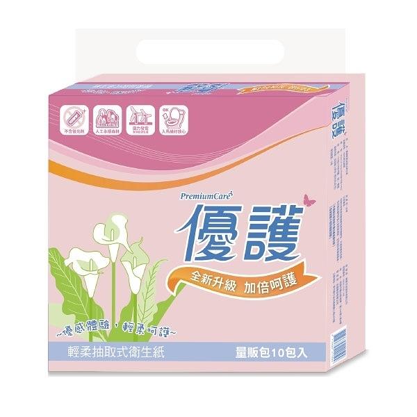 優護輕柔抽取式衛生紙 ( 100抽 / 10 包 / 7串 / 箱 )【杏一】