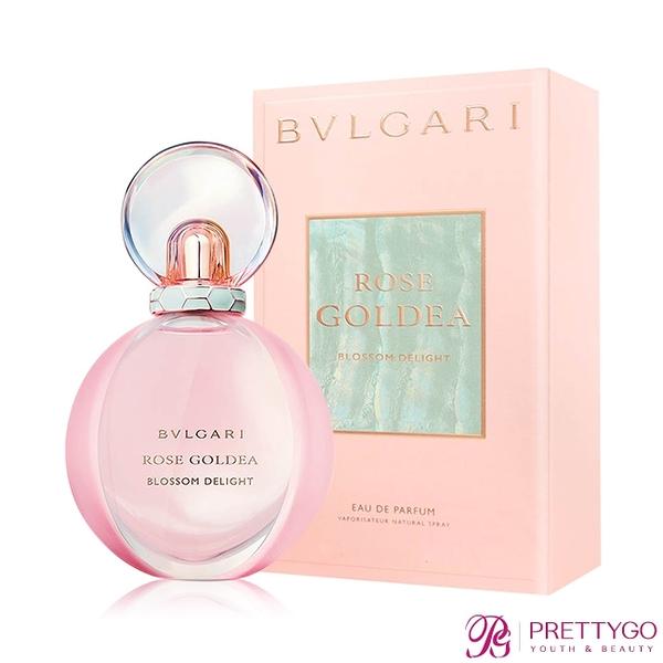 BVLGARI 寶格麗 歡沁玫香女性淡香精 Rose Goldea Blossom Delight(50ml) EDP-香水公司貨【美麗購】