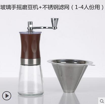 手動磨咖啡豆機手搖胡椒研磨機迷你水洗便攜磨豆機玻璃手搖磨豆機