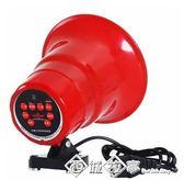 戶外車載擴音器12v90v充電三輪喊話器地攤宣傳廣告可錄音叫賣喇叭igo 西城故事