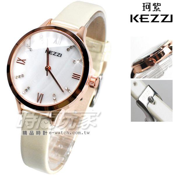 KEZZI珂紫 羅馬時刻鑲鑽 時尚皮帶錶 玫瑰金x白色 女錶 KE1381玫白 鑽時刻 鑽刻度