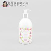 立坽『身體清潔』Institut Karite PARIS IKP巴黎乳油木 蘭花花園香氛液體皂500ml IB01