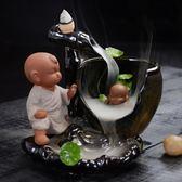 倒流香爐陶瓷創意擺件大號思馬光砸缸小和尚家用茶道塔檀香香薰爐【聖誕節交換禮物】