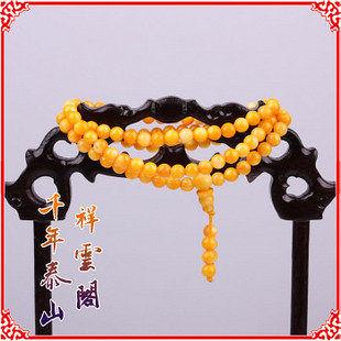 開光黃金硨磲手鏈佛珠男女款 108顆