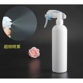 HDPE超細噴霧瓶500ml/ 2號分裝噴瓶可分裝酒精/次氯酸水/消毒水噴霧空瓶