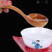 風沙渡木頭勺子木勺子長柄盛粥大湯勺【YYJ-703】