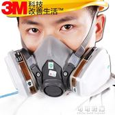 3M6200防毒面具防毒口罩裝修噴漆農藥甲醛化工工業粉塵活性炭面具 流行花園