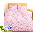 [COSCO代購] W127174 100%純棉雙人床包兩用被套4件組 - Hello Kitty 美好生活