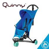 金寶貝 荷蘭 Quinny Yezz 旅行 嬰兒 手推車 藍色【38542】