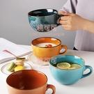 馬克杯可微波家用大容量帶蓋帶勺燕麥杯早餐...