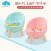兒童椅加厚寶寶靠背椅叫叫椅子幼兒園小孩學習桌椅套裝塑料小凳子