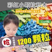 現貨 兼容legao積木桌男孩子6-8歲城市7兒童益智拼裝玩具10小學生12女  軟性積木