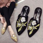 包頭懶人半拖鞋女春夏季韓版刺繡尖頭平底涼拖低跟外穿穆勒鞋