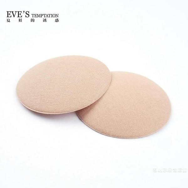 棉質乳頭貼小透氣防凸點防走光隱形無痕乳暈文胸貼