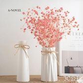 簡約陶瓷小花瓶折紙小清新干花花瓶客廳插花3C公社
