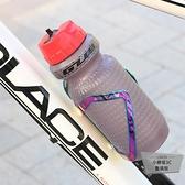 自行車水壺支架公路車水杯架山地車水瓶支架【小檸檬3C】