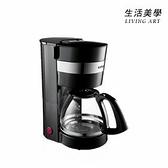 KINYO【CMH-7570】滴漏式咖啡機 1.25L 永久性濾網 自動保溫 自動斷電 耐熱玻璃