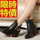 短筒靴高跟真皮-別緻日系休閒女馬丁靴子1色62d87【巴黎精品】