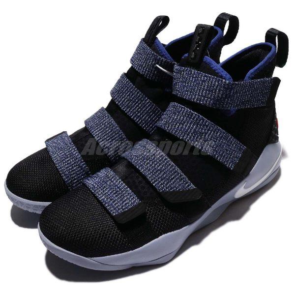 Nike 籃球鞋 LeBron Soldier XI EP 士兵 黑 藍 魔鬼氈 運動鞋 男鞋【PUMP306】 897645-005