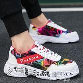 新款夏季男鞋韓版潮流男士運動閒閒帆布板鞋透氣百搭潮鞋春季  享購