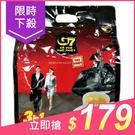 越南 G7 三合一即溶咖啡50入(袋裝)【小三美日】$199
