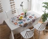 餐桌布 珍珠鬆桌布布藝簡約ins風家用寫字台棉麻小清新加厚化妝台長方形