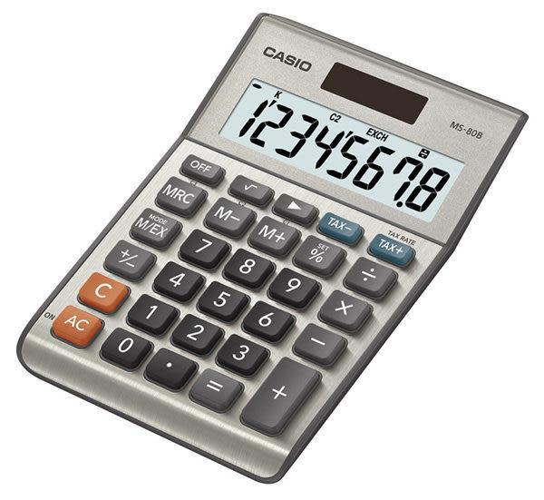 【破盤價】CASIO 卡西歐 MS-80B 桌上型8位數大字幕顯示計算機 / 台
