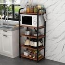 廚房置物架落地多層微波爐加厚家用烤箱鍋架...