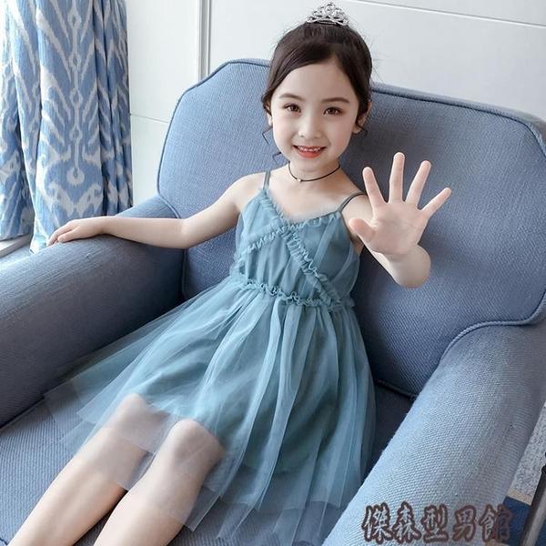 女童連身裙夏裝2020新款潮3吊帶4兒童裝5小女孩6洋氣7公主裙子8歲 傑森型男館