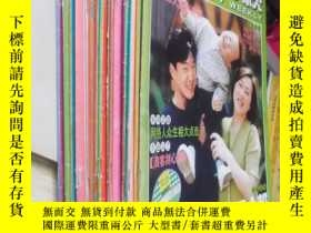 二手書博民逛書店罕見上海電視2000年(22本合售)第3B·9B·5B·10B·12A·3A·7A·6A·5C·10C·12C·6