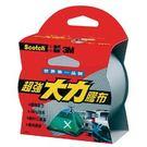 【奇奇文具】【3M SCOTCH 膠布】130DC (灰色) 超強大力膠布/超黏膠帶