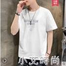 夏季男士短袖t恤純棉白色上衣服圓領寬鬆潮牌潮流男生半袖青少年 小艾新品
