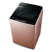 【Panasonic 國際牌】15KG 變頻直立洗衣機-玫瑰金PN NA-V150GB-PN
