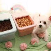 兩色兩號,便宜又實用 翻蓋款塑料寵物糧桶 儲糧桶