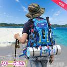 登山包 新款韓版戶外雙肩背包女旅行防水男時尚旅游徒步登山包30L多功能 1995生活雜貨