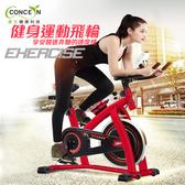 【Concern 康生】歐美重型極速豪華飛輪健身車(紅)CON-FE511