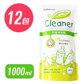 寶寶樂 奶瓶蔬果清潔劑 補充包 1000ml/12入/箱購 嬰兒專用 0234 好娃娃