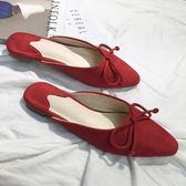 穆勒鞋 女夏新款包頭蝴蝶結平底尖頭鞋 LR3100【野之旅】