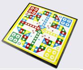 【優選】大號飛行棋磁性可折疊游戲棋益智玩具親子