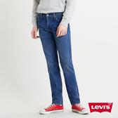 Levis 男款 511低腰修身窄管牛仔褲 / 中藍刷白 / 彈性布料 / Lyocell天絲棉